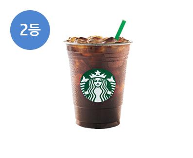 2등 스타벅스 아이스 아메리카노 모바일 상품권(10명)
